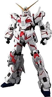 BANDAI 万代 敢达模型万玩具 1:60PG RX-0 独角兽高达 HGD-194365