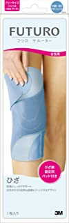 3M FREETRO 护具 护膝 女性 均码 95341JN