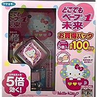 Vape 电蚊香 随时随地Vape 一号未来设定的Hello Kitty + 5件制品有限公司更换较佳包