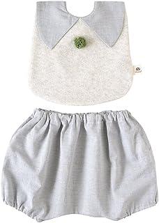 Hoppetta Tomute 围兜&小熊套装 [対象] 5ヶ月 ~ 18ヶ月 灰色