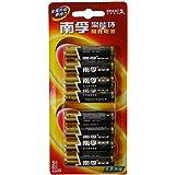 南孚 电池 5号 LR6-8B遥控器电池五号碱性儿童玩具电池批发鼠标干电池8粒(亚马逊自营商品, 由供应商配送)