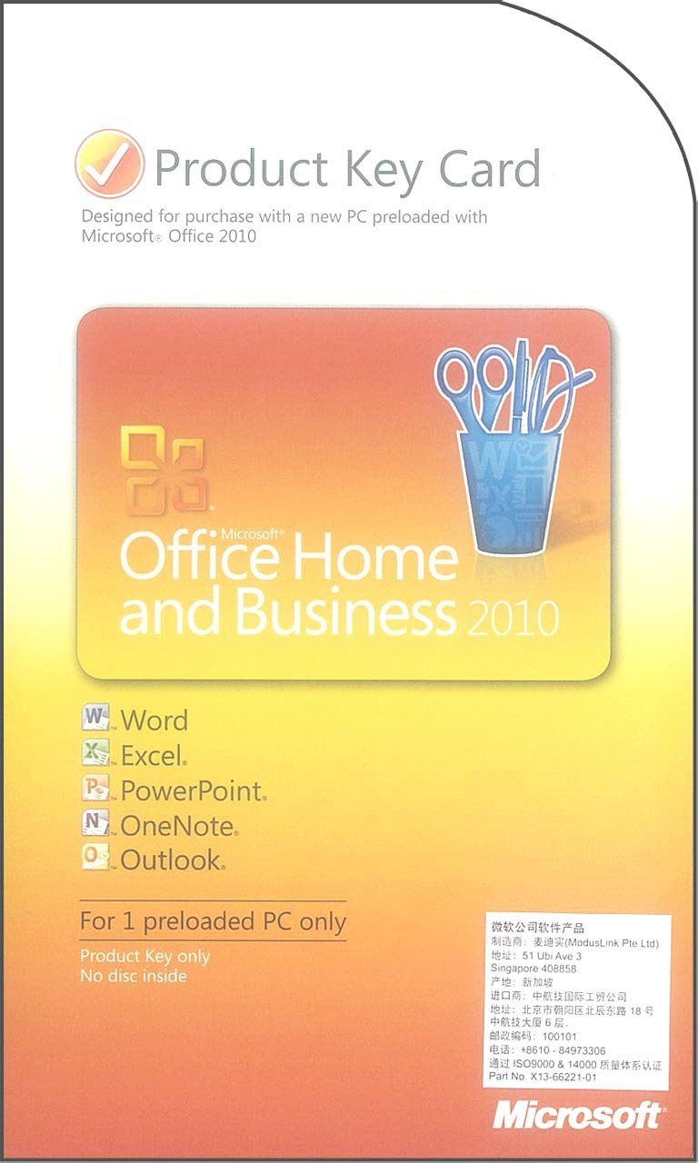 Office Home and Business 2010 English PC Attach Key PKC Microcase ...