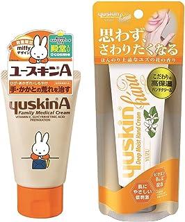 YOSHANA 润肤膏 (高保湿 低刺激) + (*部外用品) 柚子A Miffy 郁金香 50克+60克