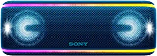 SONY srs-xb41便攜式無線防水音箱超低音 (24小時電池壽命和照明效果)