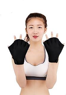 AbaoWedding 水上手套适合水中有氧运动型网络床游泳阻力手套