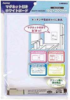 RAYMAY藤井 白板 A5サイズ