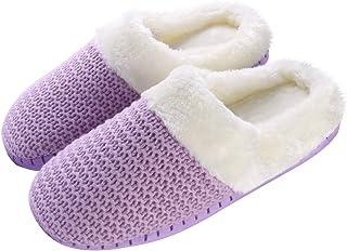 aerusi 女式编织针织拖鞋