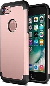 iPhone 7 手机壳,联合国大学【U-Shield 系列】苹果 iPhone 7 (2016) 4.7 英寸*保护壳双层 + 减震硬壳保护套(不适用于 iPhone 6/6s) 玫瑰金