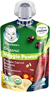 Gerber Purees Organic Pouch Purple Carrot Banana Acai with Cardamom, 12Count