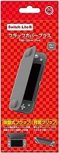 (Switch Lite用)フラップカバープラス(グレー)