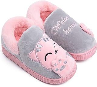 男孩和女孩冬季保暖家居拖鞋小熊兔毛绒室内鞋防滑鞋底(幼儿/小童)