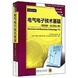 时代教育·国外高校优秀教材精选:电气电子技术基础(影印版·原书第11版)(英文版)