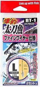 KATSUICHI(KATSUICHI) 鱼钩 鱼钩 L BT-1