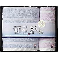 日本桉树 毛巾礼盒套装 蓝色・粉色 浴巾/60×120cm、手巾/35×35cm