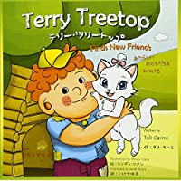 Terry Treetop Find New Friends