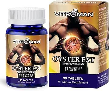 Vitroman威特猛牡蛎精华片提升活力 保护男性健康 L-精氨酸男士备孕 一号营养素 新加坡进口香港直邮