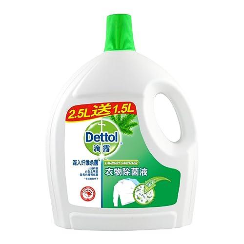 Dettol 滴露 衣物消毒除菌液经典松木2.5L