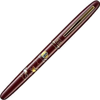 KURETAKE 吴竹 软毛笔  绘画笔  物语 兔子图案 红色 红笔杆 DU181-515