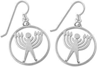 犹太人人文符号银色耳环 - 直径 1.91 cm