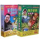 鞠萍姐姐讲故事+董浩叔叔讲故事(8CD)儿童故事车载CD光盘碟片
