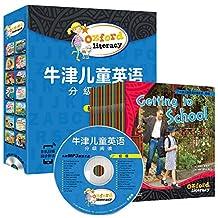 牛津儿童英语分级阅读·初级(套装共27册)(附MP3光盘+二维码扫读)