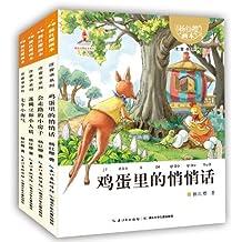 杨红樱画本:注音书系列(套装共4册)