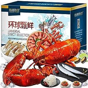 阳澄联合 3898型海鲜礼券 含波龙等12种环球海鲜