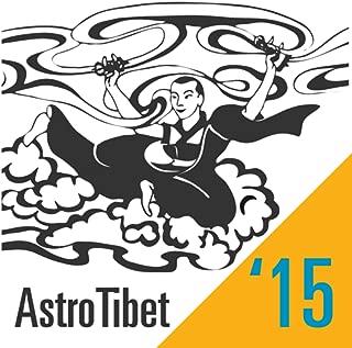 AstroTibet '15