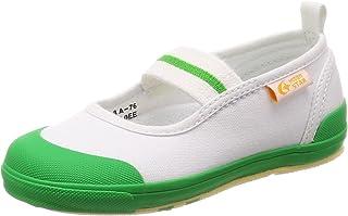 [Carrot] 室内鞋 芭蕾 4大功能 足育 宽松 防臭 2E 儿童 CR ST11 绿色 20.0 cm 2E