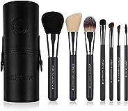 zoreya 7化妆刷套装专业化妆刷带合成纤维与奢华保护套