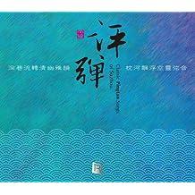 瑞鸣•评弹(江浙沪评弹名家动情弹唱CD-RMCD-1049)(CD 普通版)