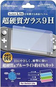 Switch Lite用 液晶?;つ?超硬質玻璃膜 9H 藍光切割