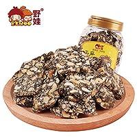 【野娃】休闲零食品特产小吃黑芝麻花生酥糖片传统糕点点心500g罐