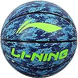 李宁LI-NING篮球吸湿耐磨室内外水泥地蓝球韦德七号标准