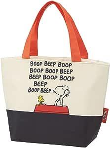 """Skater Peanuts""""Beep Boop""""隔热午餐包,中号"""