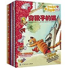 世界最美童话故事贴贴看(套装共8册)(附386张精美贴纸)
