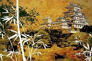 "Maxwell Dickson""Golden Season"" Asian Modern Canvas Art Print Artwork, 16-Inch x 20-Inch"
