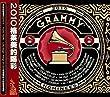 2010格莱美的喝彩(CD)
