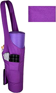 PS01 瑜伽垫袋,瑜伽垫手提包,轻质瑜伽垫手提袋,带大口袋和拉链口袋和可拆卸小包,适合大多数尺寸垫子,可重复使用存储袋