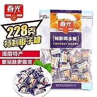 春光 特制椰子糖228g 海南特产 零食糖果 年货喜糖 (3包)