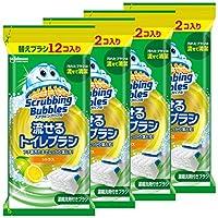 【量贩装】 Scrubbles 厕所清洁剂 可冲洗厕所刷 柑橘香香味 替换装 48个套装