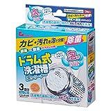 Aimedia 艾美迪雅 滚筒式洗衣槽 泡沫清洁剂 3 包 603684