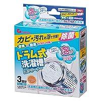 Aimedia 艾美迪雅 滾筒式洗衣槽 泡沫清潔劑 3 包 603684