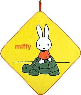 丸真 毛巾 miffy 米菲 骑在山上 *防臭加工 带姓名标签 *棉 5835001300