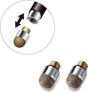 [笔尖替换用] ELECOM 触控笔 触控笔 2个装P-TIPS02 導電繊維(ネジタイプ) 導電繊維