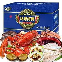 聚天鲜 环球海鲜礼盒大礼包海鲜年货礼券 2688型 共10种食材(含大龙虾,黄金鲍)