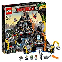 【12月新品】 LEGO 乐高 Ninjago 幻影忍者系列 加满都魔王的火山熔岩基地 70631 8-14岁 积木玩具