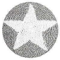 快乐装饰儿童可水洗靠垫 ( 30X 30CM ,灰色 / 白色,圆形星星 )