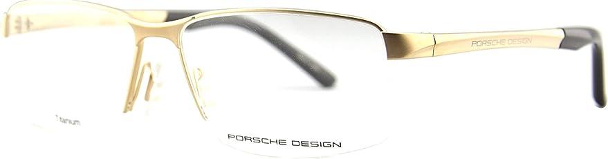 PORSCHE DESIGN时尚光学眼镜架 P8274 B金色(进口)(亚马逊自营商品, 由供应商配送)