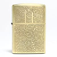 Zippo 芝宝 打火机 美国原装 铜质刻花 楞严咒 心经